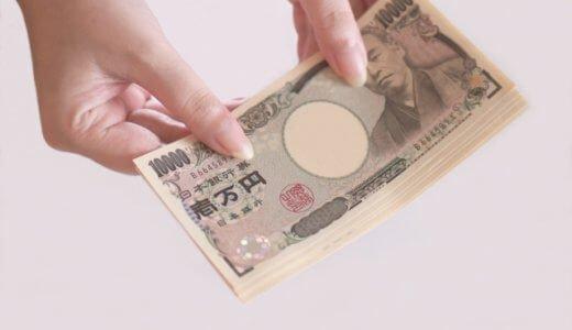 【小切手】小切手は使用期限に注意が必要!現金化は可能な限り素早く