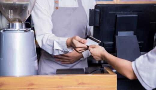 【クレジットカードランク】利用ステータスが便利にアップグレードする